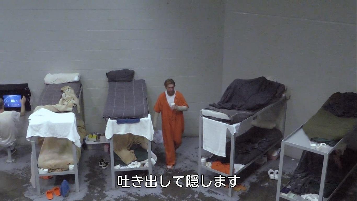 刑務所 薬